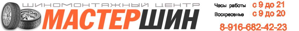 M-Shin Логотип