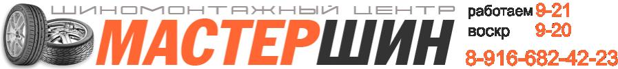 M-Shin Sticky Logo